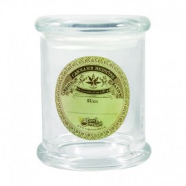 Bote Glass Jar 470ml